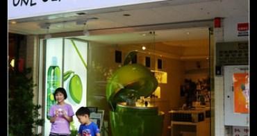(好物推薦) 南法產橄欖保養品 Une olive en provence一顆橄欖 在台灣開分店啦!!