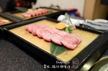 (日本東京都) 被松阪牛包圍,做夢也會笑@新宿西口 六歌仙燒肉亭
