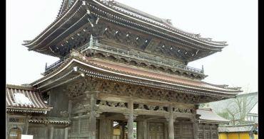 (日本富山縣) 南砺市八日町(旧井波町) 井波木雕體驗 門牌就是藝術品