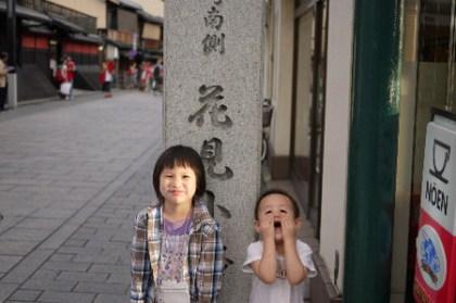 (日本)20100709 京都 放過那女孩之藝妓落荒而逃篇