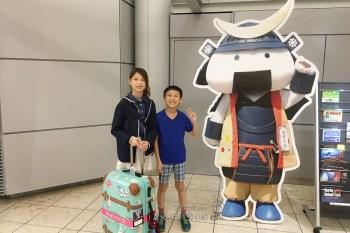 仙台周遊就靠它 るーぷる仙台 LOOPLE SENDAI BUS 仙台觀光巴士一日券(還有地下鐵共通版,山形通用版