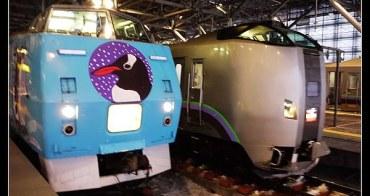 旭川親子遊 旭山動物園企鵝遊行 孩子做夢都要笑的一天!