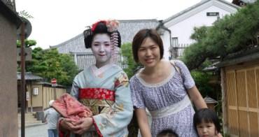 (日本)20100713 京都 高台寺茶寮都路里