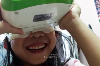 (好物推薦) 知視家 愛眼儀 「中川式視力訓練」訓練眼睛睫狀肌自我調整