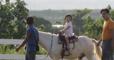 墾丁騎馬真有趣
