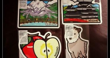 (日本) 長野縣 當地限定明信片 代表名物四彈大集合