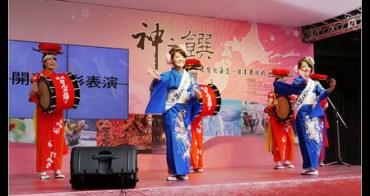 (2012 ITF) 10/28(日) 北海道・日本東北觀光物產免費參觀 三颯舞、新莊囃子、小林幸子現場演唱