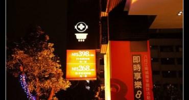 (台灣好好味) 平價也能享受美味創意上海菜@台中 八月江南燒餐廳