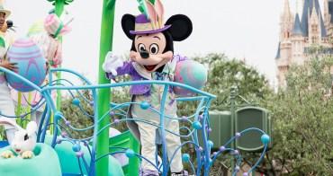 (東京迪士尼遊行) 超粉嫩復活節特別遊行 兔子裝扮走跳東京迪士尼