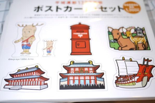 (好物)日本地區限定明信片-奈良限定