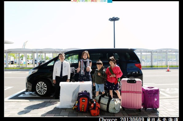 (日本東京都) 不用擔心特大件行李如何上下電車囉! ヤマト運輸 空港宅急便使用介紹