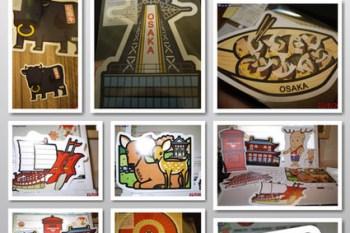 (好物)大創也有好貨-日本地區限定明信片收納推薦好物