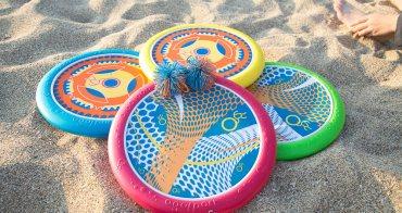 兒童節禮物推薦 野餐露營時最適合,美國設計製造OgoSport,隨時隨地都能動動腦活動全身