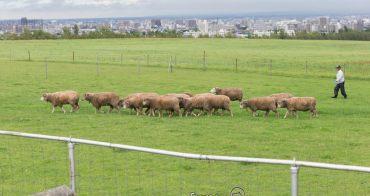 (札幌) 美食大推薦 成吉思汗烤羊肉@羊之丘展望台 さっぽろ羊ヶ丘展望台