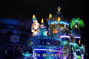 (日本千葉縣) 東京迪士尼樂園30週年 推薦免排長隊,適合小小孩的遊樂設備與夜間遊行