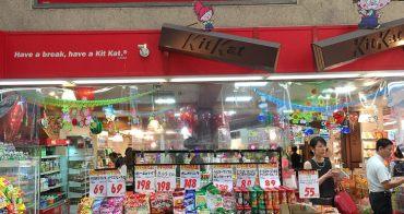 (日本大阪購物) 心齋橋商店街 零食百貨 お菓子のデパート よしや 半價零食餅乾搬免驚