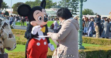 (日本千葉縣) 東京迪士尼度假區好鄰居飯店 HILTON TOKYO BAY希爾頓東京灣飯店 魔法房與摩登時尚房開房間