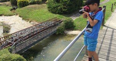 (好物推薦) 最適合親子生活紀錄 D5500 單眼相機 輕鬆抓住美好瞬間 (巴黎實測影片分享)