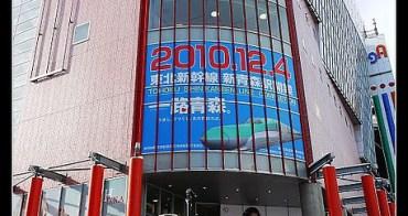 (日本) 青森 採購新鮮魚貨的好去處 新鮮市場