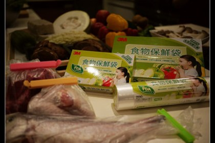 (好物推薦) 家庭主婦照過來! 食物保鮮秘訣大公開!@ 3M 食物保鮮袋