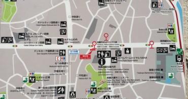 (日本沖繩縣) 國際通市場內,老奶奶推薦比松本清好買的藥妝店 ドラッグ セガミ
