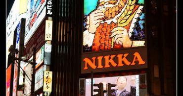 已歇業 (札幌) 薄野 無國籍料理餐廳大推薦 YOSHIMI本店 薄野拉麵橫丁正對面