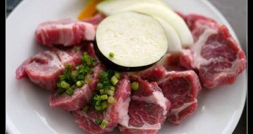 (日本北海道) 北海道人保持精力充沛的祕密武器:成吉思汗烤羊肉@ラムダイニング大倉山