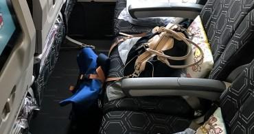 巴黎機場專車接送機推薦 kkday接機 飯店直達機場 家族好友旅行最適合