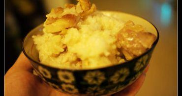 (小克廚房) 好吃的麻油雞米糕10分鐘速成法 (壓力鍋萬歲)