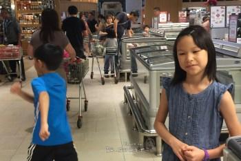 (Choyce育兒經) 小人逛超市學負責,餐桌菜色由孩子主導