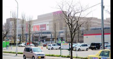 (日本北海道) 購物最方便,種類最繁多,北海道最大イオン 発寒店 AEON購物中心 超市篇
