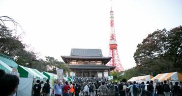 隨機炸彈恐攻 日無差別爆破テロ 發生在東京鬧區,韓國全昶漢(チョンチャンハン)容疑者(27)回日本就補