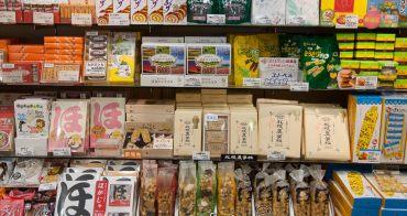 日本北海道必買零食菓子特產大集合(恐怖勸敗文,慎入)