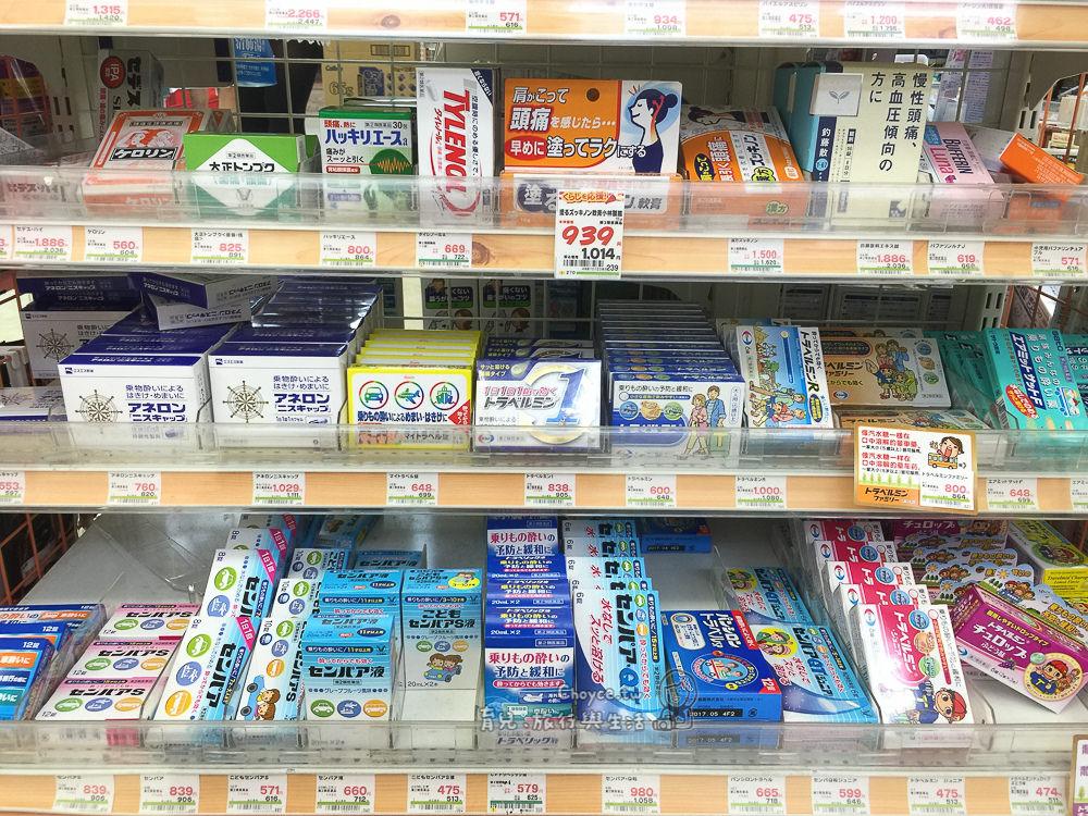 (日本沖繩縣) 搭遊輪會不會暈船? 乘物醉 日本藥妝店好用暈船藥推薦 – Choyce寫育兒,旅行與生活
