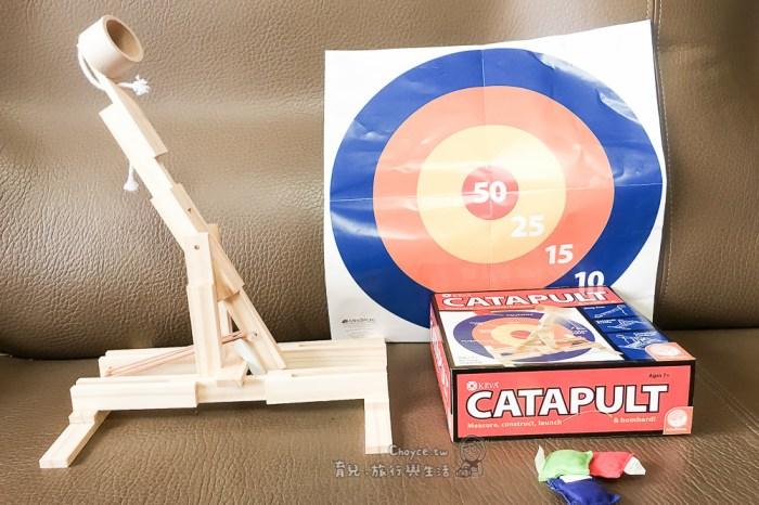 (親子桌遊推薦) 力學與工程學從動手做起 catapult 投石機自己做 3D建構積木 彈射組 KEVA Catapult