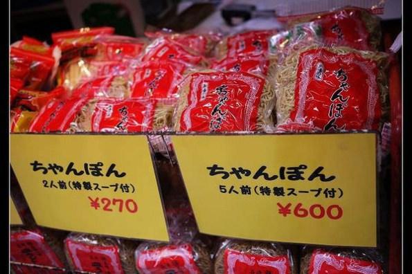 (長崎) 名產 ちゃんぽん麺(什錦麵)@長崎中華街會樂園
