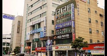 (韓國購物) 濟州島동문재래시장 東門傳統市場、水產市場 穿梭尋找真正的濟州味