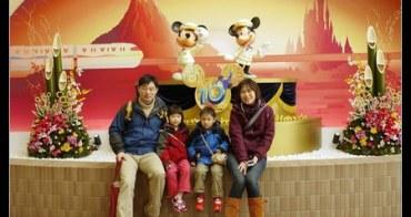 (日本) 日本跨新年@東京迪士尼渡假區 新年限定商品與大型秀