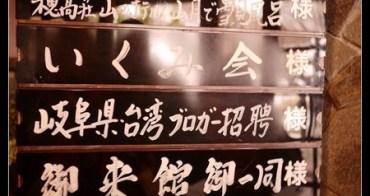 (日本) 岐阜縣 A5頂級霜降飛驒牛涮涮鍋晚餐@ 穂高荘 山のホテル
