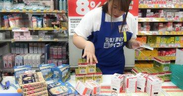 札幌超殺價格藥妝店 DAIKOKU札幌南二条店