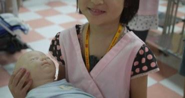 京華城babyboss職業體驗