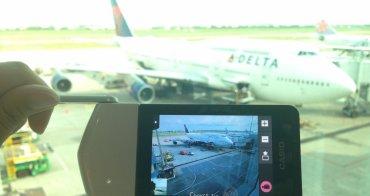 (日本東京都) Delta達美航空 桃園飛東京成田空港 開艙+報到手續+行李+加價升等