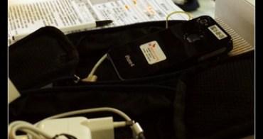(韓國旅遊資訊) 濟州機場租iPhone,可隨時無線上網可通話(SK系統)