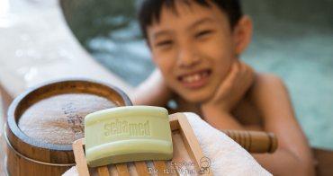 洗臉也是保養 溫和弱酸性 無皂鹼不傷肌膚 施巴潔膚皂 從頭洗到全身一塊搞定(文末贈禮,記得要轉貼分享並留言在FB粉絲團喔