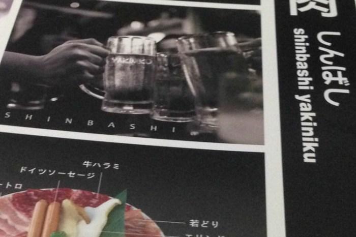(台灣好好味) 新竹在地美食C/P值高 新橋燒肉竹北店(光明一路竹北分店) 免費生菜與熱雞湯供應