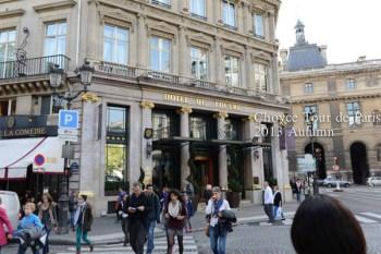 (法國巴黎) 犯罪現場直擊 小心!假簽名真偷竊