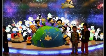 (台灣好好玩) 台北 京華城BABYBOSS,一個大人付錢讓小孩賺錢的地方