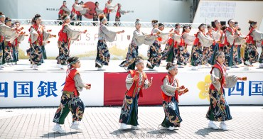 日本祭典必看 高知夜來祭 熱血與活力交織的美好感動 『榮譽感』與『傳承文化使命感』交織美麗演出