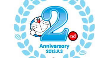 (川崎市) 藤子・F・不二雄ミュージアム 2歲囉!9月3日 2週年慶祝商品與驚喜贈品大公開!