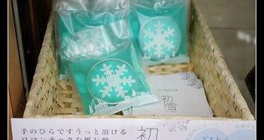 北海道限定 初雪 女人都愛不釋手的雪片肥皂